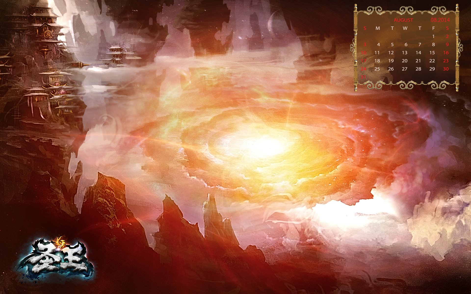 Hình nền lịch 2014 tuyệt đẹp của Thánh Vương - Ảnh 8
