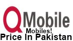 QMobile Price