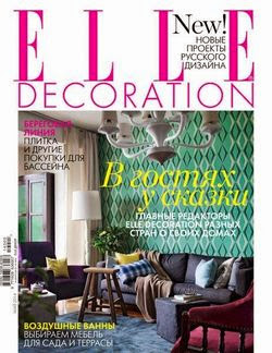 Elle Decoration №5 (май 2014)