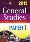 GS manual E