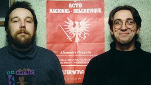 Дугин и Курехин