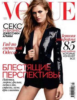 Vogue №7 (июль 2014 / Украина)