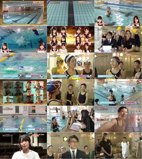 (TV-Variety)(720p) SKE48 ZERO POSITION~チームスパルタ!能力別アンダーバトル~ ep05 141206