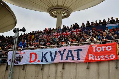 баннер болельщиков Даниила Квята на трибунах Гран-при Китая 2014