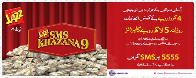 Banner of SMS Khazana 9