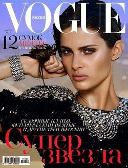 Vogue №8 (август 2014 / Россия)