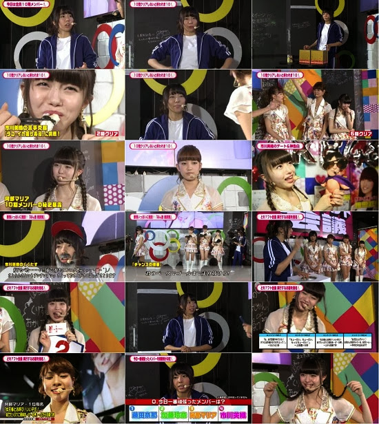(TV-Variety)(720p) AKB48のあんた、誰? AKB48 no Anta, Dare? 131206 (Download)