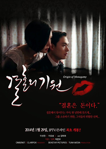 Kẻ Phản Bội - Gyeulhoneui Giwon