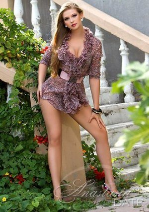 Ukrainian Brides See Profiles And 82