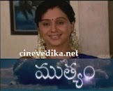 Watch All episodes of Muthyam Telugu Daily Serial