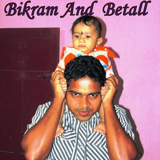 Abhi (2004) Telugu Movie