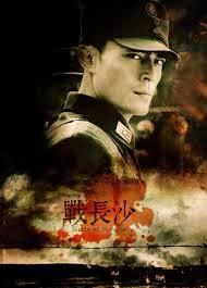 Trận Chiến Trường Sa 1942 - Battle Of Changsha