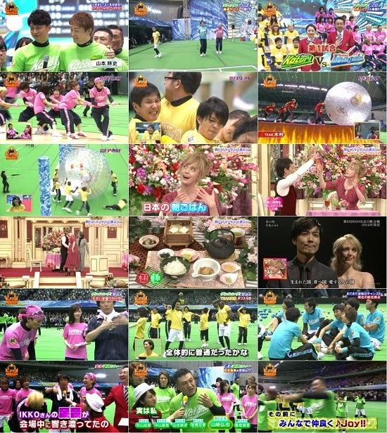 (TV-Variety)(720p) AKB48G 乃木坂46 – SMAP×SMAP 春のスター大運動会 150330