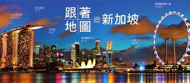 暑假出發,香港往來新加坡-國泰/新航連稅$1567起
