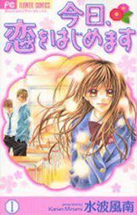 Manga Kyou Koi wo Hajimemasu Bahasa Indonesia Online