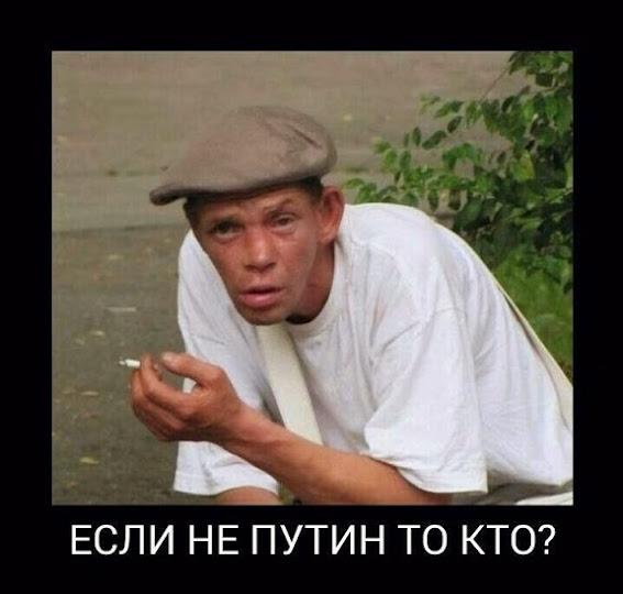 Россия возобновила обстрелы территории Украины, - СНБО - Цензор.НЕТ 4102