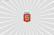 Animated HTML5 logo