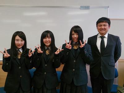 久慈東高等学校
