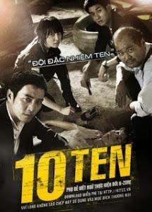 Đội đặc nhiệm TEN