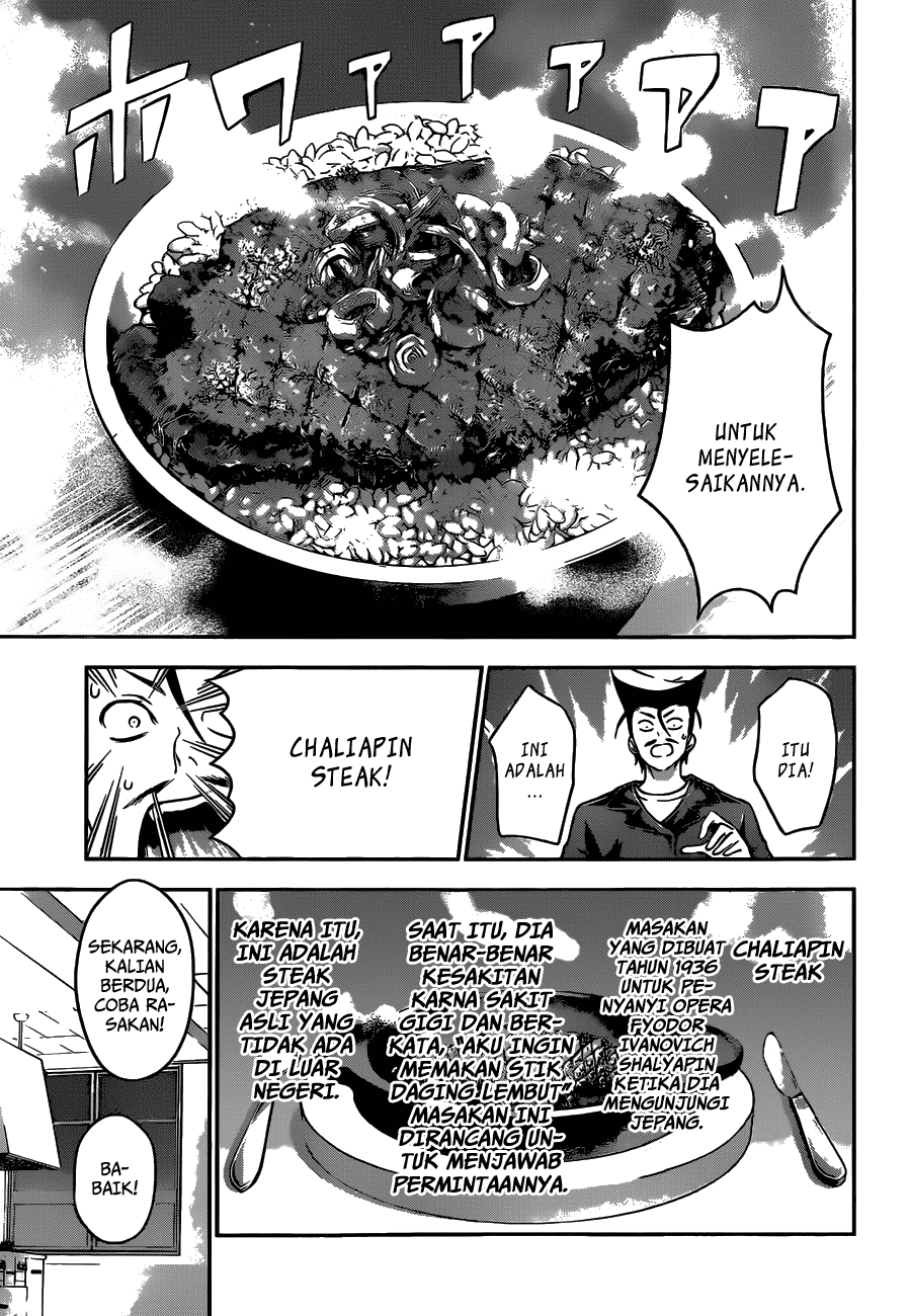 Shokugeki no Souma Chapter 11-15