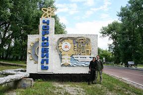 Ulaz u Černobil