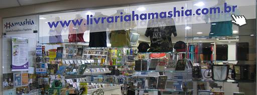Livraria Evangelica Hamashia, R. Santa Catarina, 50 - Centro, Londrina - PR, 86010-470, Brasil, Loja_de_recordacoes, estado Parana