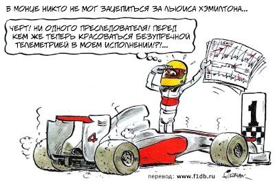 Льюис Хэмилтон и телеметрия McLaren в Монце - комикс Fiszman по Гран-при Италии 2012
