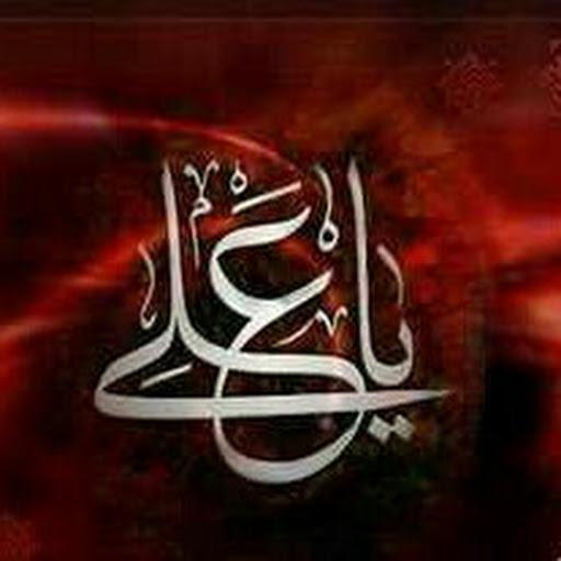 Eid Norooz