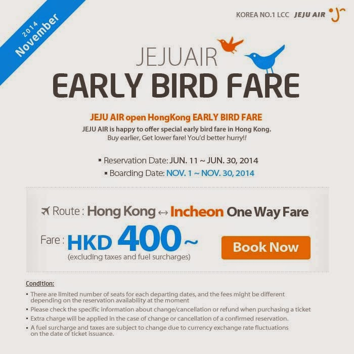 jeju air early bird 2014-06-11