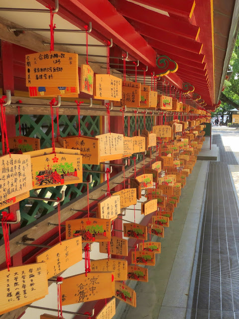 Some of the many prayer boards people have left at the Dazaifu Tenmangu Shrine