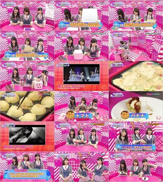 (TV-Variety)(720p) NMB48 – Kawaiian Clubee! ep103