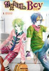 Manga Boy of the Female Wolf Bahasa Indonesia Online