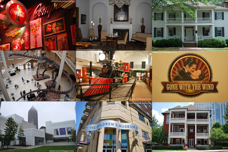 Некоторые музеи Атланты