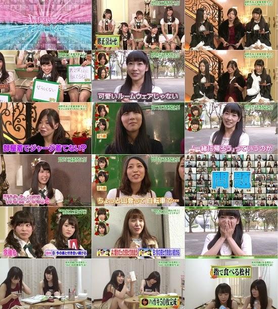 (TV-Variety)(720p) SKE48 エビカルチョ! ep04 141101