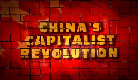 Chiny rewolucja kapitalistyczna / China's Capitalist Revolution (2010) PL.TVRip.x264 / Lektor PL