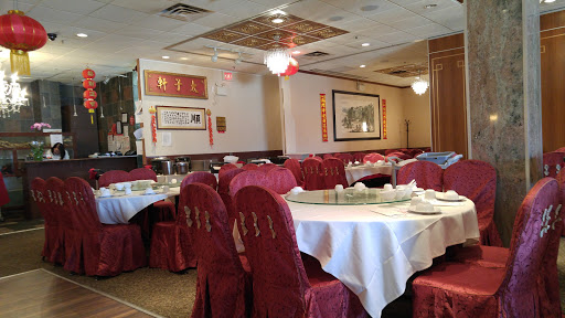 Golden Rice Bowl Chinese Restaurant, 5365 Gateway Blvd, Edmonton, AB T6H 4P8, Canada, Chinese Restaurant, state Alberta