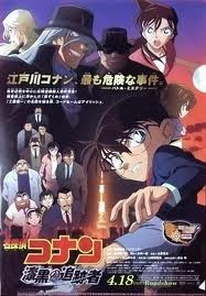 Detective Conan Movie 13 The Raven Chaser ...