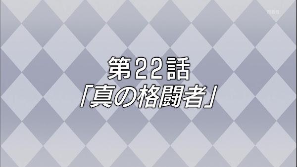 1362245330631.jpg