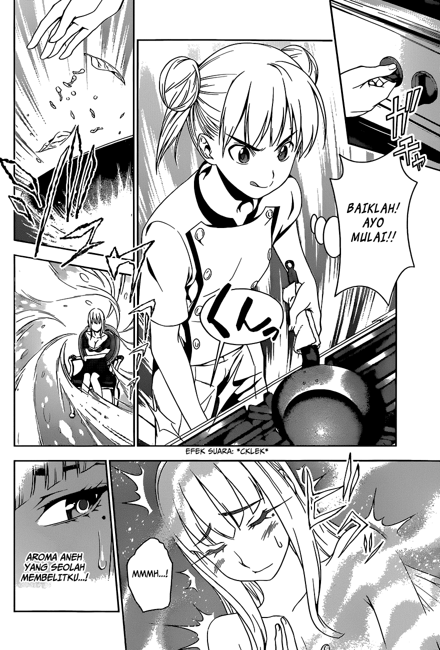Shokugeki no Souma Chapter 49-11