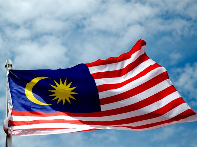 national unity and integration in malaysia-essay