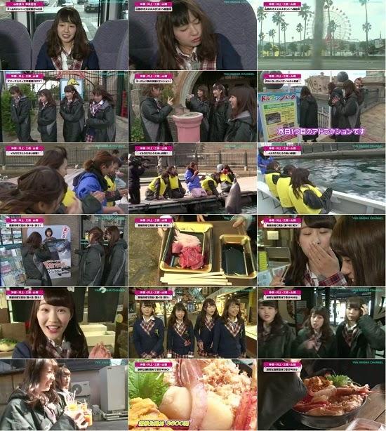(TV-Variety)(720p) YNN [NMB48チャンネル] 山田菜々プレゼンツ「そうだ、白浜へ行こう」 ep01 150306