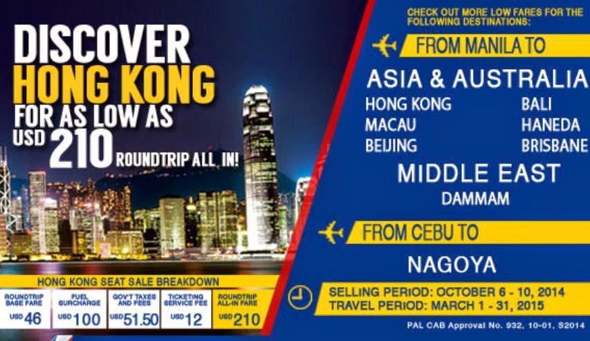 菲律賓航空早鳥優惠,香港飛峇里來回機票$880起(連稅$1,366),明年3月出發。