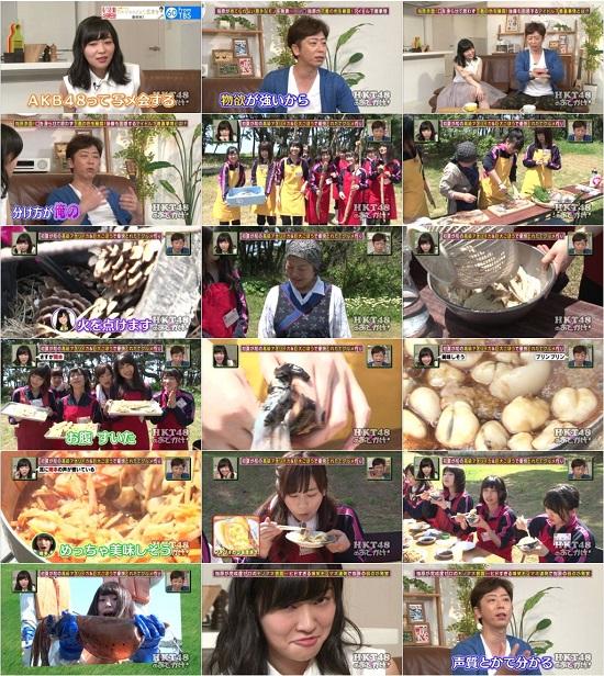 (TV-Variety)(720p) HKT48のおでかけ! ep120 150610