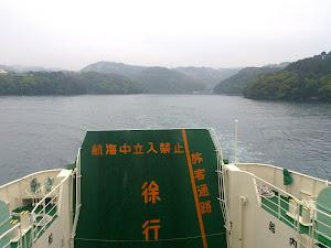 Amakusa ferry