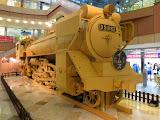 The D51 locomotive - a full scale replica in cardboard