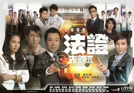 Bằng Chứng Thép 3 Lồng Tiếng - Forensic Heroes 3 (2011)