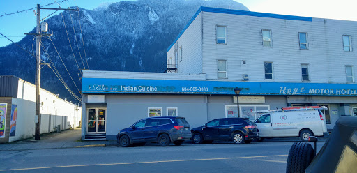 Sakoon Indian Cuisine, 272 Wallace St, Hope, BC V0X 1L0, Canada, Indian Restaurant, state British Columbia