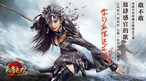 Đại Đường Vô Song 2 tung ảnh cosplay mới - Ảnh 2