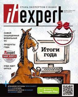 IT Expert №12 (декабрь 2014 - январь 2015)