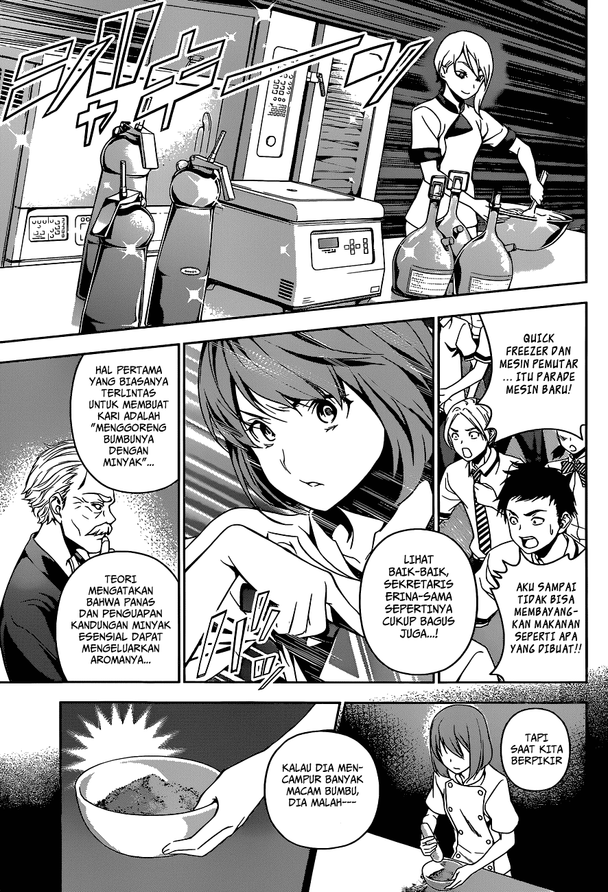 Shokugeki no Souma Chapter 49-14
